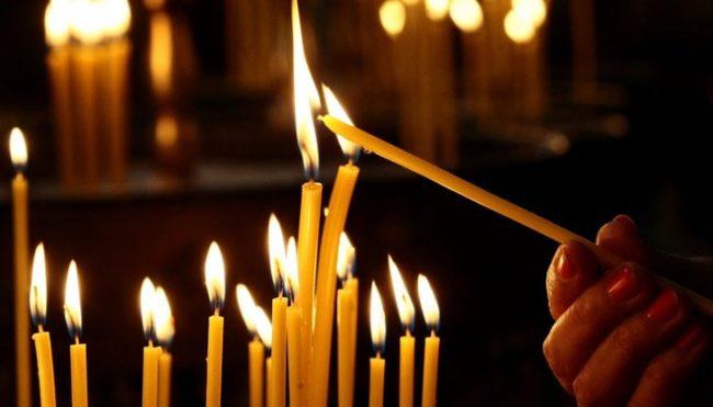 Днес е голям християнски празник