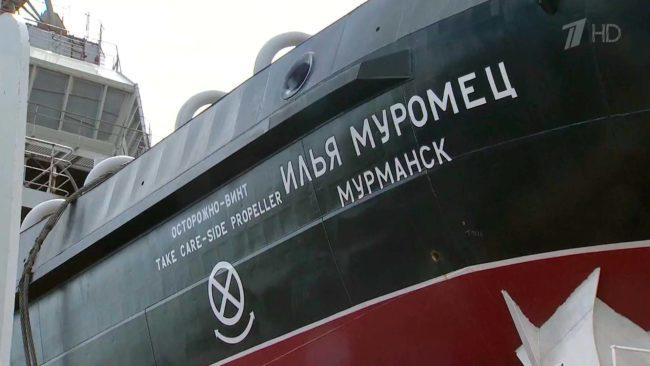 """Ледоразбивач ново поколение """"Иля Муромец"""" ще бъде предаден на ВМФ на Русия до края на годината"""