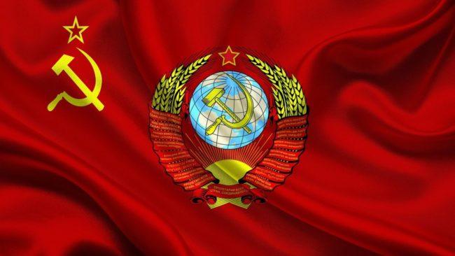 Русия плати последния дълг на СССР