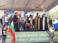 """Патриарх Неофит и """"тримата големи"""" във властта приветстваха събора на """"Русофили"""""""