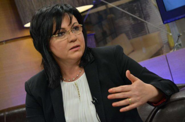 Нинова: Русия не е заплаха