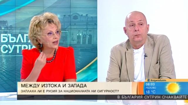 Валерия Велева: Русия не представлява заплаха за националната сигурност на България