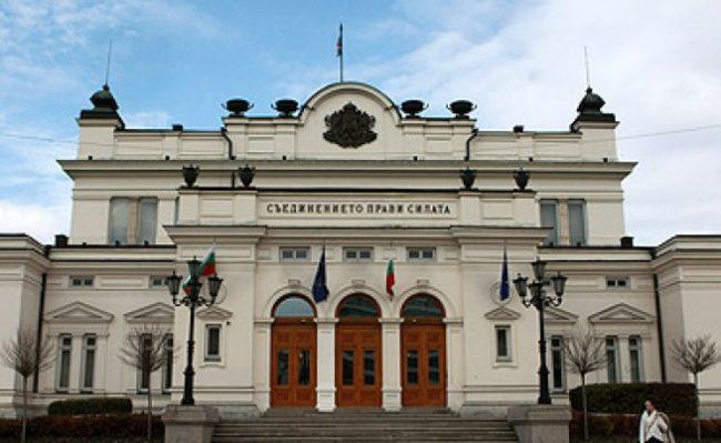 Въпросът заплаха ли е Русия за България предизвика реакции в Народното събрание