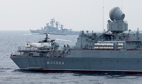 Русия изпрати боен кораб срещу пирати