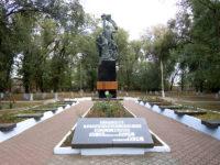 Паметник на бунтовниците в град Татарбунар, Украйна