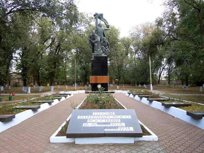 Резултат с изображение за Татарбунарского въстание на бесарабските българи