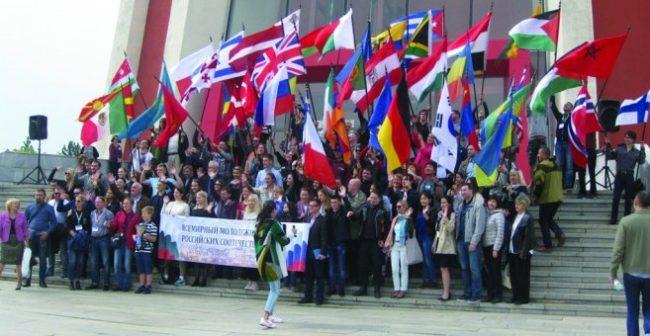 Рускоговорещи младежи от над 70 страни посетиха Плевен