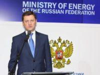 ЕС и Русия ще обсъдят енергийните връзки и сигурността на доставките