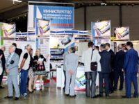 Показват интерактивна банка за иновации с върхови руски технологии на Международния технически панаир в Пловдив