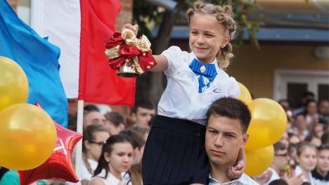 Русия празнува Деня на знанието