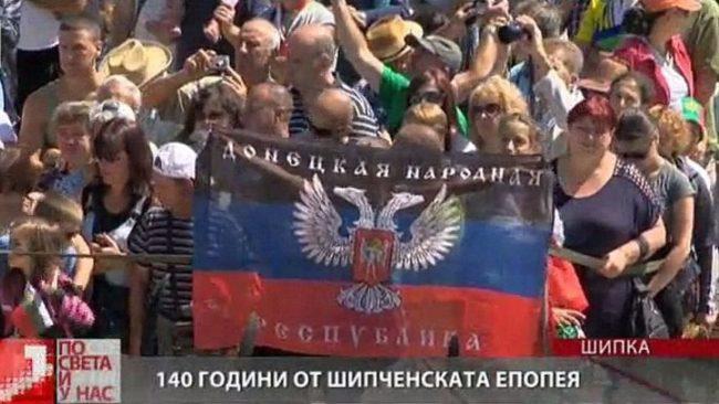 """Русофилите """"патриоти"""" изместиха русофилите носталгици"""