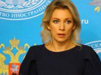 Захарова: Вашингтон умишлено руши отношенията ни