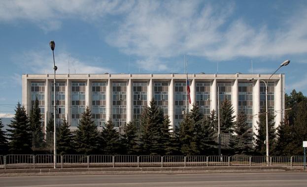 """Фотоконкурс """"Русия през очите на българи"""""""