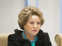 От сръбския парламент заявиха, че не планират да въвеждат санкции срещу Русия