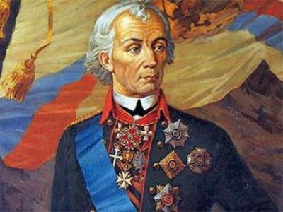 288 години от рождението на генералисимус Суворов