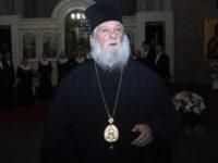 В Руския културно-информационен център ще бъде организирана вечер в памет на приснопаметния Видински митрополит Дометиан