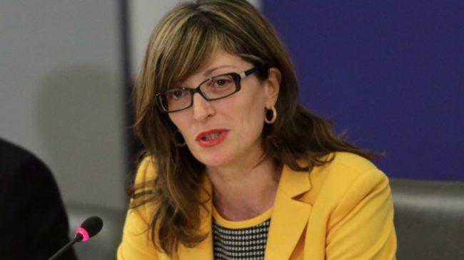 Министър Екатерина Захариева е на работно посещение в Италия