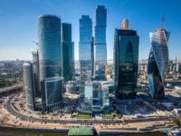 Колко струват общо всички имоти в Русия