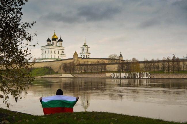 Снимка: Пламена Георгиева. Псков, ноември 2017 г.