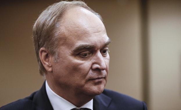 Посланикът на Русия в САЩ: Потенциалът за сътрудничество не е изчерпан
