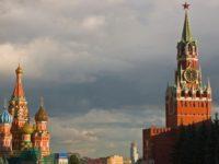 В Русия официално започва президентската кампания