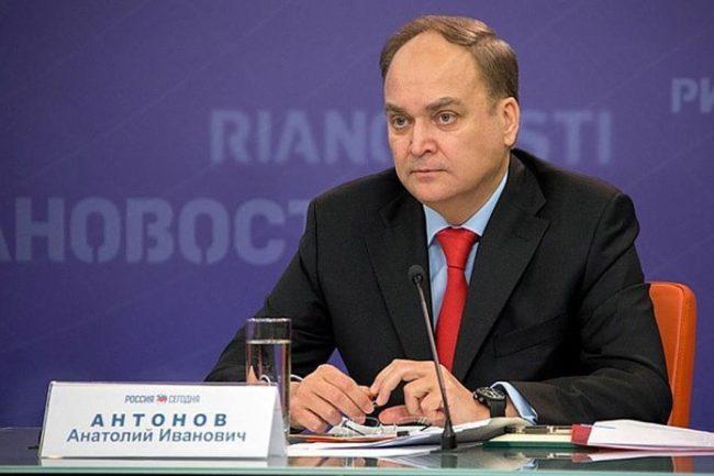 Посланикът на Русия в САЩ заяви, че двустранните отношения са непредсказуеми
