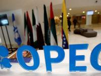 Сделката с ОПЕК ще инжектира 1 трлн. рубли в бюджета на Русия