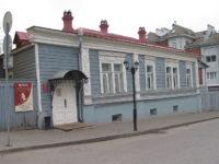 Дом-музей_братьев_Столетовых_во_Владимире