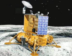 Русия и Китай ще изследват далечния космос