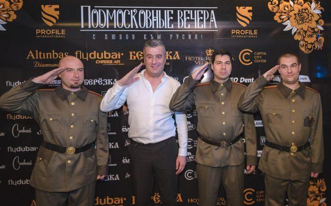 """Руска гала """"Подмосковние вечера"""" в София"""