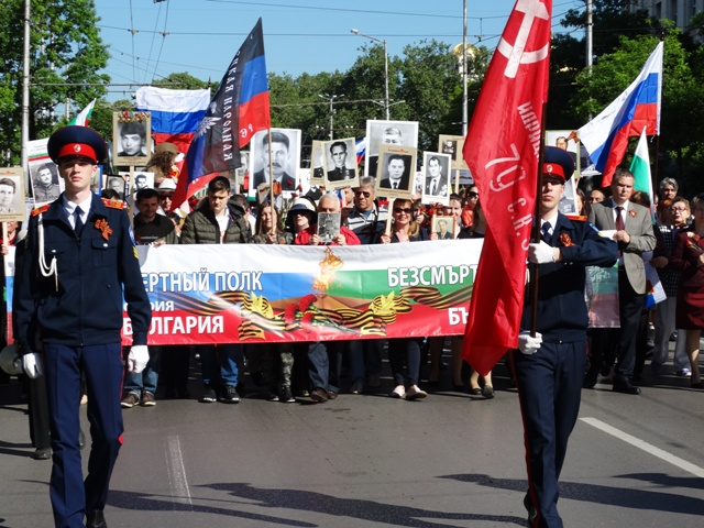 """Шествие на """"Безсмъртен полк"""" по повод 9 май в София"""