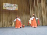 Областен етап на V Фестивал на руската поезия,  песен и танц –   Велико Търново
