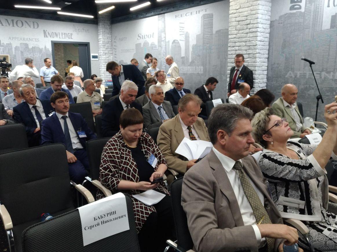 """Заседание на секцията """"Движението на русофилите : роля и значение в народната дипломация"""""""