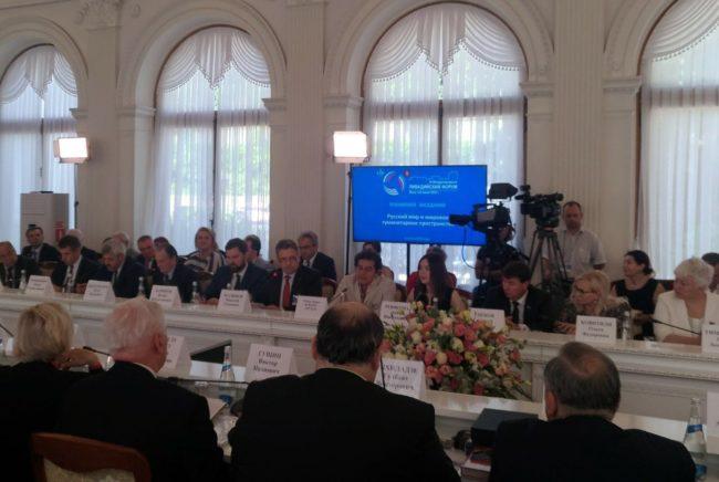 """6 юни, Ялта, Крим. Пленарно заседание на IV Ливадийски форум   """"Руският свят и световното хуманитарно пространство"""""""