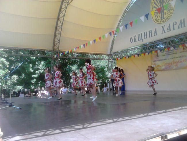 Областен кръг на V Национален фестивал на руската поезия, песен и танц – Харманли