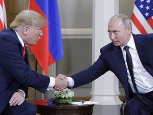 В Хелзинки завърши ИСТОРИЧЕСКАТА среща на Путин и Тръмп.