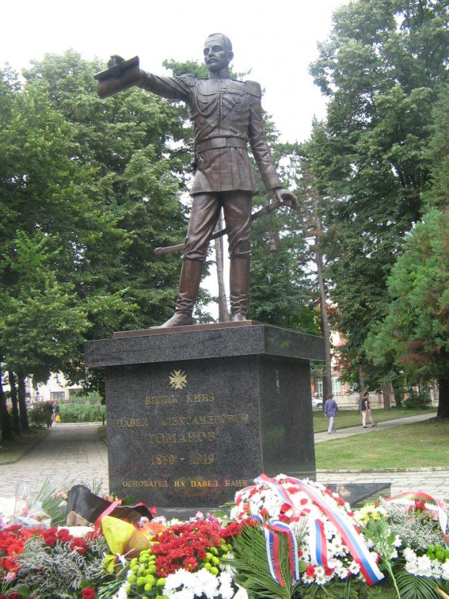 В Павел баня бе открит паметник на княз Павел Александрович