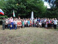 141 години от битката при Езерче, Разградско