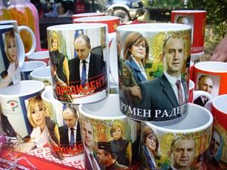 По сувенирните чаши се появи нова мода - предлагат ги с ликовете на президента Румен Радев и на съпругата му Десислава