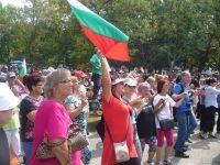 Наши русофили – инициатори на международно движение