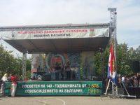 """15 000 пяха, танцуваха и плакаха от вълнение край """"Копринка"""""""