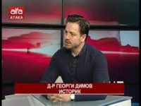 Какво ни каза Путин от Белград? – д.и.н. Георги Димов