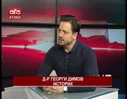 Разкол в православния свят – д.и.н Георги Димов