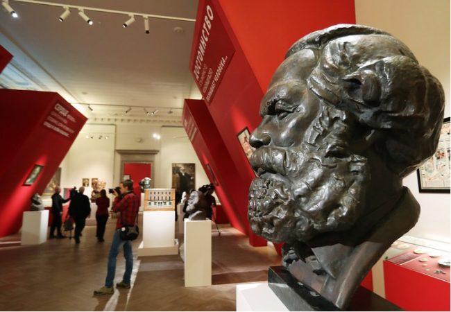 """Изложба """"Карл Маркс завинаги"""""""