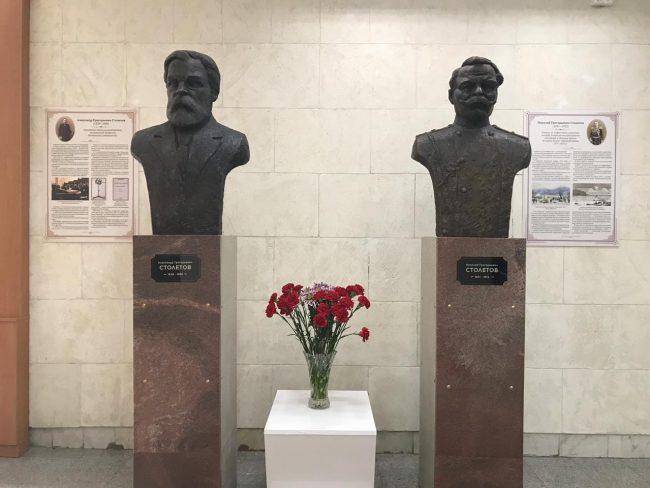 Откриване на бюст-паметник на великия руски физик Александър Г. Столетов
