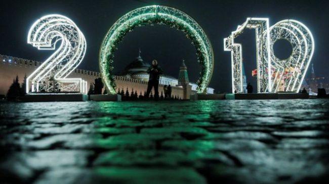 Русия показва празнични декорации