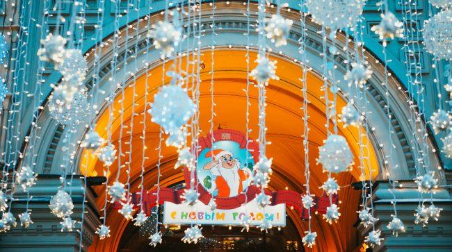 Новогодишни илюминации по улиците на Москва