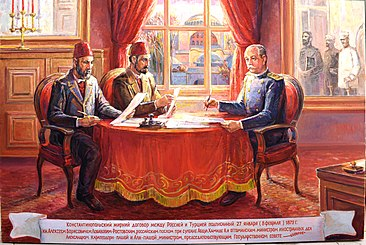 Историците на Русия и България отбелязаха 140-годишнината от мира между Русия и Турция
