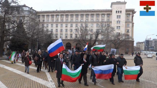 3 март в София