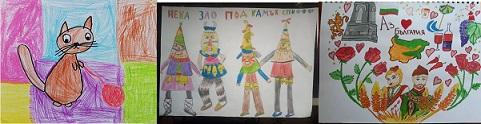 Десети международен конкурс за детска рисунка – IV  кръг